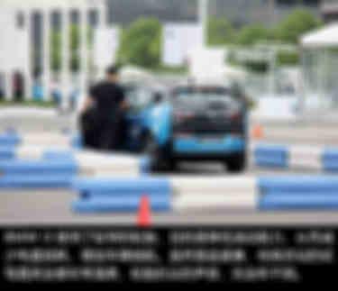 BMW Mission i南京站423