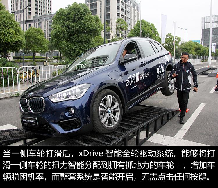 BMW Mission i南京站427