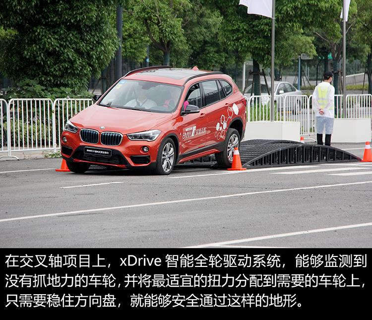 BMW Mission i南京站428