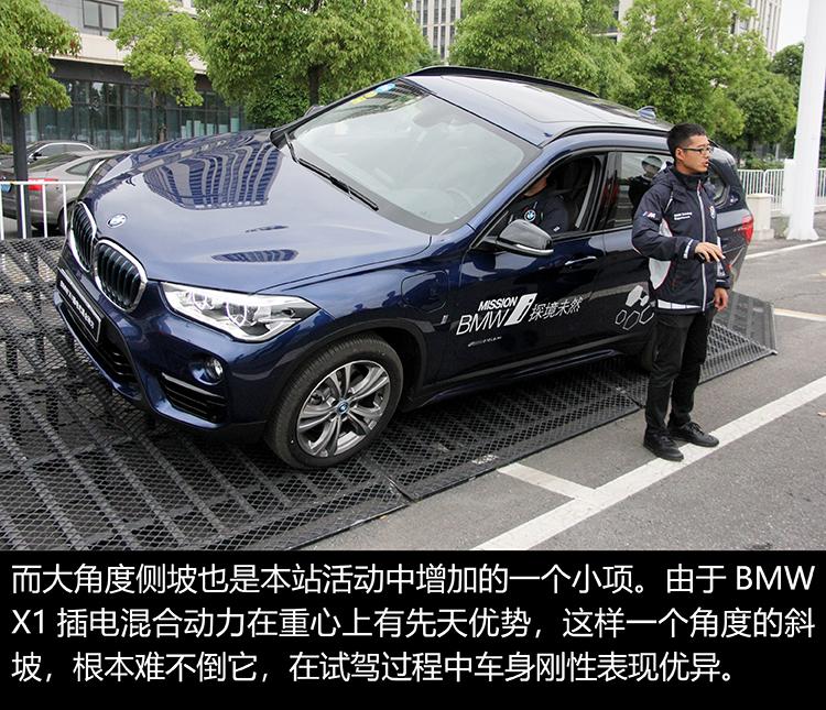 BMW Mission i南京站429