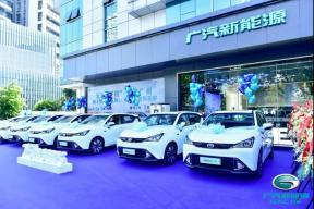 潮人打卡新地标 广汽新能源广州美轮展示中心开业