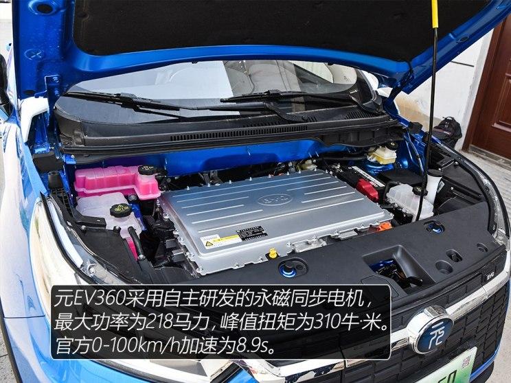 比亚迪元EV360电池:电池