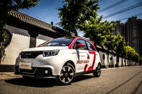 越是小车越要个性十足 城市体验电咖EV10