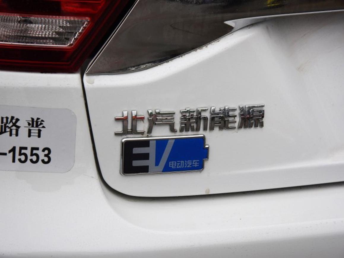 绅宝将搬离北京生产 北汽集团业务改革