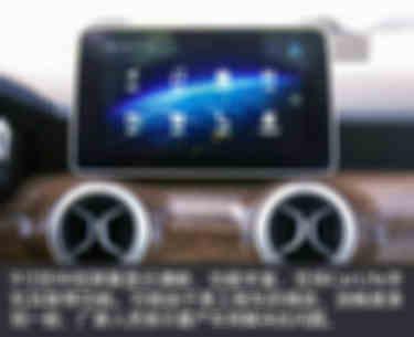9中控屏幕