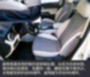 22前排座椅描述