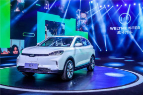 2018年值得期待的新能源汽车有哪些?车型推荐