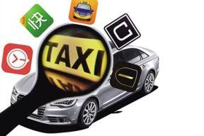 深圳8月起拟要求新注册网约车必须纯电动,燃油出租车也要换