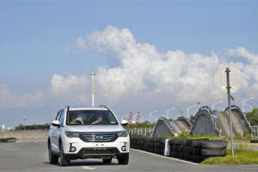 广州正研究新能源车停车费和高速通行费减免