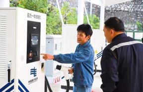 投27亿元 广东电网2020年前将建1万个充电桩
