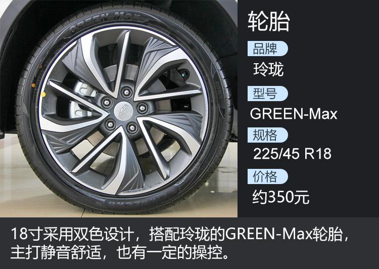 GSe轮胎