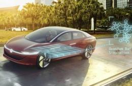 为电池开发加速 大众利用量子计算成功模拟工业分子