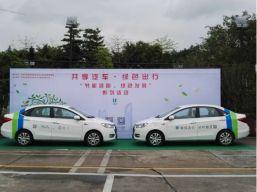 徐州新能源共享汽车在增加