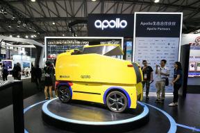 百度Apollo宣布与现代汽车、拜腾达成合作