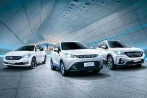 广东加快新能源汽车产业创新发展 充电设施建设提速