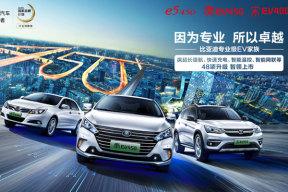比亚迪秦EV450加冕销冠王 最强纯电矩阵稳居北京市占率第一