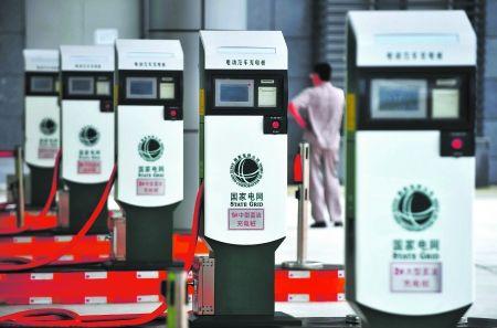 充电桩充电是如何收费的 新能源电动汽车充电桩价格介绍