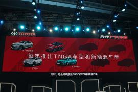 广汽丰田公布部分新车规划 广汽ix4将上市
