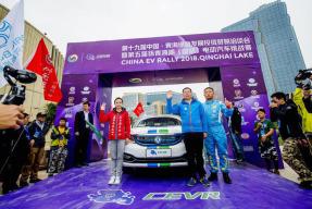 全国政协副主席高云龙亲临第五届环青海湖电动汽车挑战赛发车仪式现场