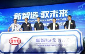 比亚迪青海电池工厂将投产10GWh动力电池项目
