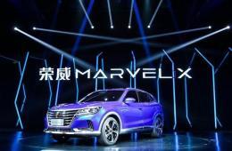 预售30万元起,荣威MARVEL X公布全国统一预售价