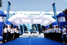 西安新青年控股集团和浙江新吉奥控股集团战略合作签约仪式圆满举行