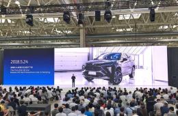 试制车已下线 5座SUV蔚来ES6年底正式上市