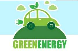 自贸区投资负面清单:新能源车不限股比