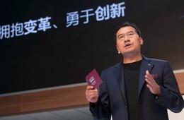 原观致CEO刘良博士加盟国金汽车 以联合创始人身份出任总裁