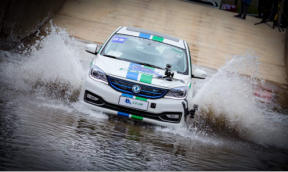 超能续航 无惧挑战 东风风神E70勇夺环青海湖电动汽车挑战赛五项桂冠