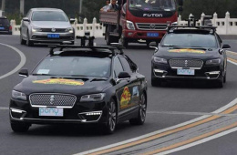 合法上路 小马智行获北京自动驾驶牌照