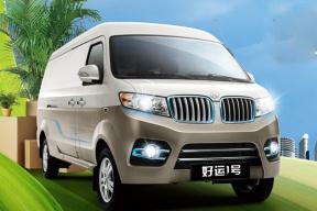 华晨鑫源三款新车上市 售10.68-17.08万元/配置提升