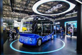 将在北京上路 百度自动驾驶巴士量产