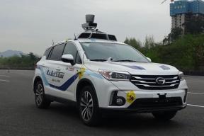天津公布自动驾驶汽车道路测试管理办法