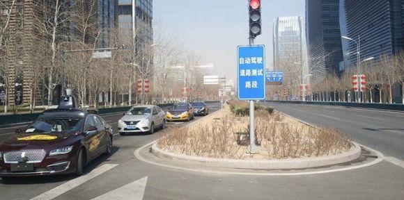 交通运输部规范自动驾驶封闭场地建设