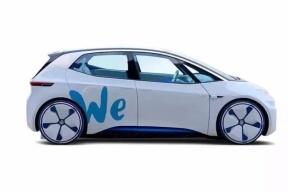 大众共享汽车平台明年在德上线 只用纯电动车