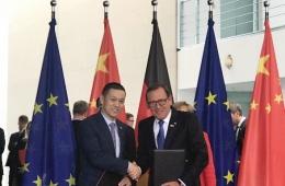 蔚来在德与博世签署战略合作伙伴协议