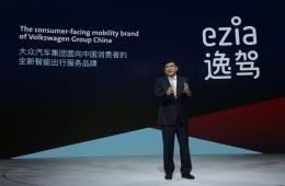 大众一汽携手 正式成立全新智能出行服务公司
