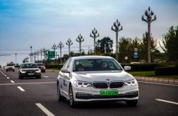 BMW Mission i 探境未然之旅   探访天府之国——成都