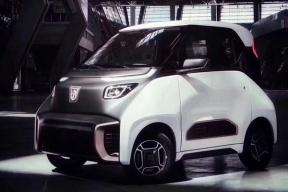 宝骏公布全新电动车E200的官图,两门两座个性十足