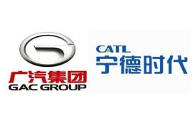 投资11亿元 宁德时代与广汽成立合资公司