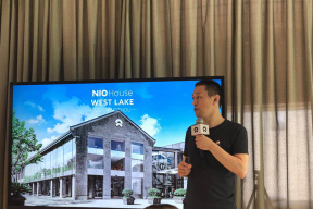 蔚来汽车杭州NIO house即将开业 窗外就是西湖十景