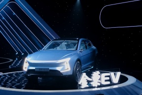 SF MOTORS发布中文品牌名金菓EV,首款车SF5明年上市