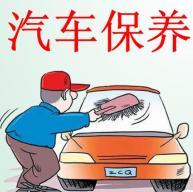 汽车大保养是哪些,汽车大保养需要更换什么