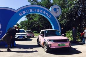 海南拟建设新能源汽车全域应用示范区