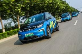 新纯电动BMW i3走进2018注册送体验金的娱乐平台国安 ,打造绿色夏日激情