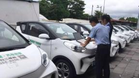 共享电动汽车如何驾驶,知识介绍