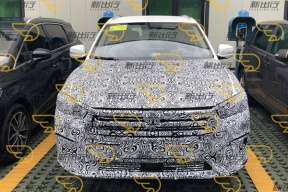 比亚迪高度伪装的神秘车型曝光,猜猜这是哪款车