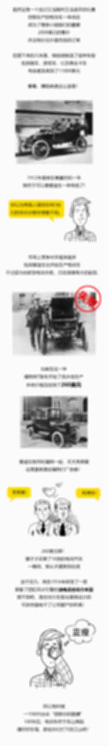 电动车历史最新版212