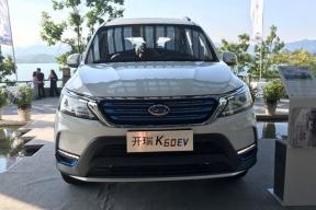 开瑞K60EV上市,补贴后售价10.63—11.33万元